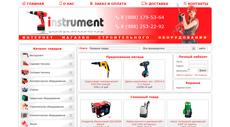 Интернет магазин строительного оборудования